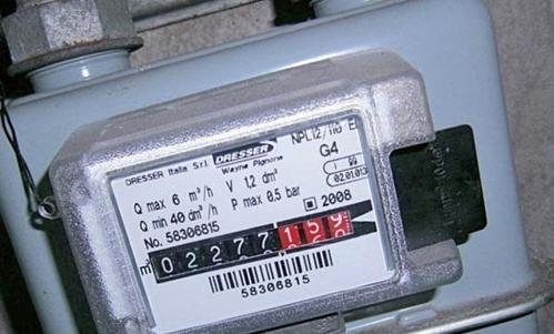 Appartamento frazionato: cosa fare per il contatore del gas?